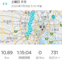 Screenshot_20200728-103859 (1)